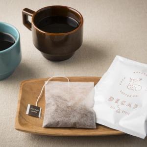 ロクメイコーヒー スペシャルティコーヒー ディップスタイル カフェインレス デカフェ お試し 3pcs 1,000円ポッキリ 送料無料|naranokoto