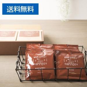 ロクメイコーヒー ロクメイブレンド ドリップバッグ 10pcs スペシャルティコーヒー ギフト お盆 御中元 送料無料 ドリップコーヒー|naranokoto