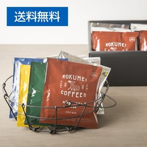 ロクメイコーヒー オリジナルブレンド ドリップバッグ 8種 40pcs ギフト お盆 御中元 送料無料 飲み比べ 珈琲セット ドリップコーヒー 自家焙煎 naranokoto