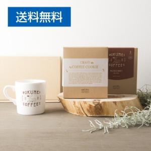 ロクメイコーヒー ドリップバッグコーヒー5pcs&コーヒークッキー 贈答 ギフト 珈琲豆 コーヒー豆 送料無料|naranokoto