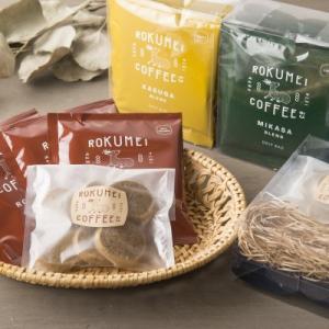 ロクメイコーヒー ドリップバッグコーヒー コーヒークッキー プチギフトセット プチプライス 飲み比べ|naranokoto