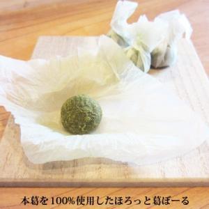 ほろっと葛ぼーる 葛クッキー 小麦粉不使用 グルテンフリー 4種類 各5個入 吉田屋 ギフト  敬老の日 お返し 送料無料 送料込 naranokoto