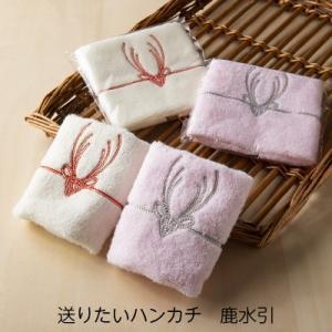 贈りたいハンカチ 鹿水引 白色 ピンク色 づっとなら 奈良土産 奈良交通バス naranokoto