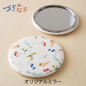 オリジナルミラー 奈良交通バス 奈良土産 雑貨 手鏡 コンパクトミラー ハンドミラー 小さい ミニ 花柄 かわいい おしゃれ 人気|naranokoto