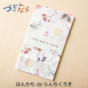 はんかちdeらんちくろす 一枚 奈良交通バス 奈良土産 ハンカチ ランチクロス お弁当包み 花柄 かわいい おしゃれ 人気 弁当箱入れ 女子 大人|naranokoto