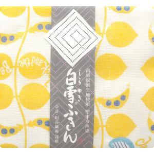 【奈良みやげ】友禅染 白雪ふきんジャックと豆の木(イエロー)|narazake