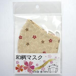 洗える布マスク 和柄マスク m4 桜(ベージュ)|narazake