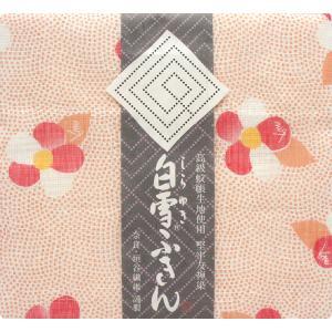 【奈良みやげ】 友禅染 白雪ふきん 椿(珊瑚)|narazake
