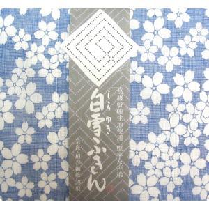 【奈良みやげ】  友禅染 白雪ふきん 桜(青)|narazake
