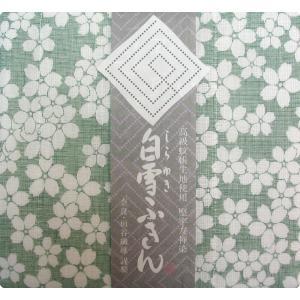 【奈良みやげ】 友禅染 白雪ふきん 桜(緑)|narazake
