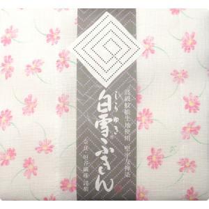 【奈良みやげ】 友禅染 白雪ふきん 秋桜(ピンク)|narazake