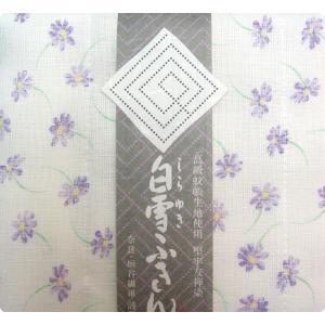 【奈良みやげ】 友禅染 白雪ふきん 秋桜(パープル)|narazake