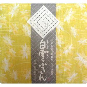 【奈良みやげ】友禅染 白雪ふきん 紅葉(辛子)|narazake