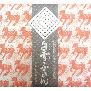 【奈良みやげ】友禅染 白雪ふきん 鹿(キャラメル)|narazake