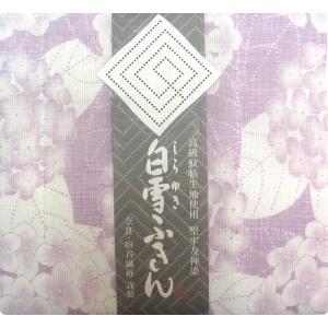 【奈良みやげ】 友禅染 白雪ふきん 紫陽花(藤)|narazake