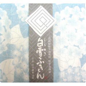 【奈良みやげ】 友禅染 白雪ふきん 紫陽花(水色)|narazake