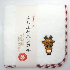 奈良限定 鹿の子柄 フリースマスク|narazake