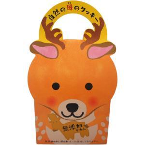 【奈良みやげ】★奈良公園クッキー 20枚入り