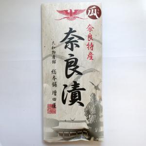 【総本家増田屋】奈良漬 瓜 1本(500g)|narazake