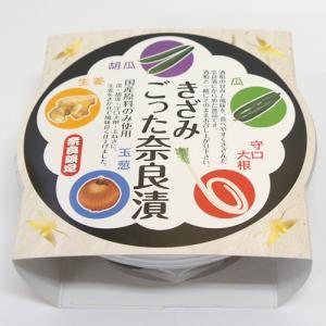 【総本家増田屋】奈良漬 きざみごった奈良漬(150g)|narazake