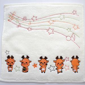 【奈良みやげ】しかまろくん 刺繍ミニタオル|narazake