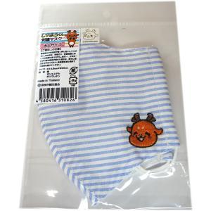 【奈良みやげ】★しかまろくん刺繍マスク 大人サイズ ブルー|narazake