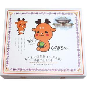 【奈良土産】奈良にようこそ!しかまろくん さくっとラングドシャ 10個入