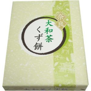 【奈良土産】大和茶くず餅 12個入