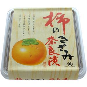 柿のきざみ奈良漬|narazake