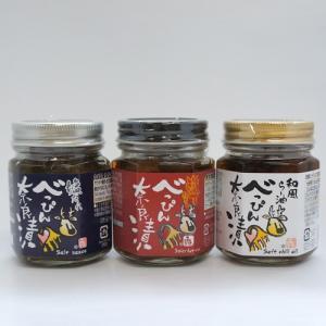 べっぴん奈良漬 お届け物セット 和風ラー油・激辛みそ・塩だれ3種セット|narazake