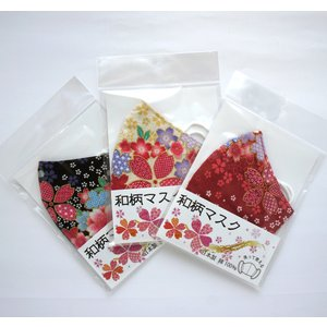和柄布マスク 着物柄 3枚セット  [メール便(ネコポス)送料込み]|narazake