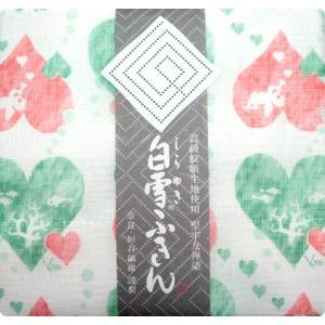 【奈良みやげ】★友禅染 白雪ふきん人魚姫(アムールグリーン)|narazake