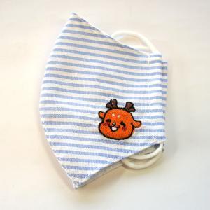 【奈良みやげ】★しかまろくん 刺繍マスク 子供サイズ ブルー|narazake