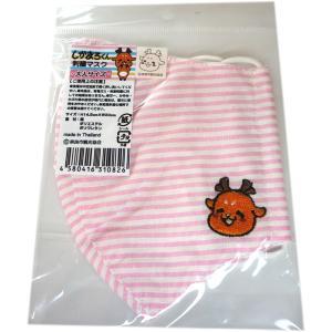 【奈良みやげ】★しかまろくん刺繍マスク 大人サイズ ピンク|narazake