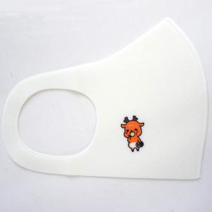 しかまろくん 洗えるマスク C(せんべい)|narazake