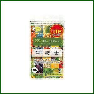 からだのレシピ 生酵素 222種類の植物発酵エキス(450mg*60粒)【からだのレシピ】1個
