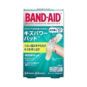 バンドエイド キズパワーパッド 水仕事用 10枚入の関連商品1