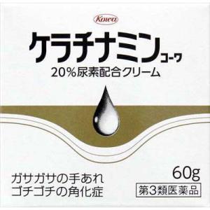 第三類医薬品  ケラチナミンコーワ 20%尿素配合クリーム ( 60g )/