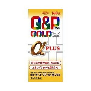 第三類医薬品   キューピーコーワ ゴールドα-プラス ( ...