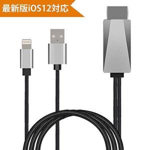 【製品特徴 ・ 広い実用性】スマートフォン専用iPhone / iPad / iPod 画面をTVに...