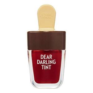 SNSで話題の#アイスティントアイスキャンディー型のキュートなリップティント。注目カラーはピンクレッ...