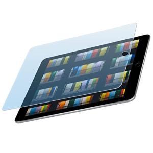 【 Apple 新 9.7インチ iPad 第5世代 9.7inch (2017) 確認済】 9.7...