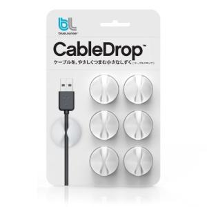 ケーブルを、やさしくつまむ小さなしずく Bluelounge CableDrop(ブルーラウンジ ケ...