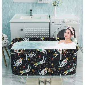 高品質 滑り止め 折り畳み式浴槽 家庭用浴室 バスタブ お風呂桶 簡易浴槽 収納簡単 設置簡単 使い...