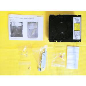 BDR-L08SHC 在庫有ります!送料無料(沖縄・離島除く)シャープ純正部品 新品BDライター アクオスレコーダー用 BDレコーダー用 作業説明書付き naritaya