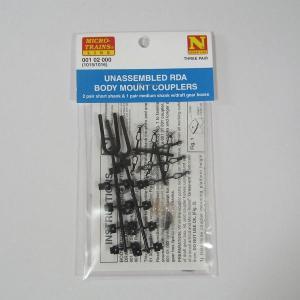 マイクロトレインズ #1015/1016 N用 マグネマティックカプラー ショートシャンク (4個入/2輌分) / ミディアムシャンク (2個入/1輌分) narrow-gauge-shop