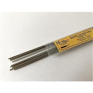 コード70用引き抜きレール (約914mm/11本) (ウェザリングなし)|マイクロエンジニアリング|narrow-gauge-shop