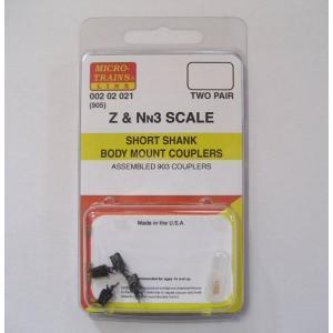 マイクロトレインズ #905 Z/Nn3用 マグネマティックカプラー(903の完成品)  (4個入/2輌分)|narrow-gauge-shop