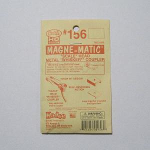 ケーディー KDカプラー NO.156 HO用 マグネマティ...