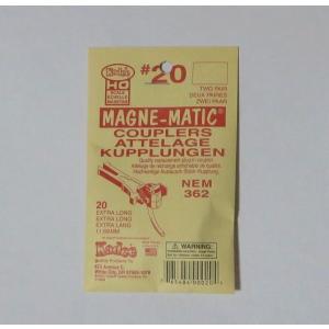 ケーディー KDカプラー NO.20 HO用 マグネマティックカプラー (NEMカプラーポケット用) (シャンク長:特に長い) (4個入/2輌分)|narrow-gauge-shop